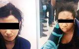 Reina Saldırganının Yanında Yakalanan Kadınlar Kim?